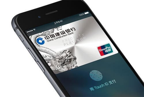 apple-pay-china-500
