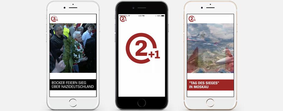 3plus1 spiegel online startet t gliche hochkant video for Newsticker spiegel