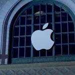 Apple Logo Bill Graham Auditorium