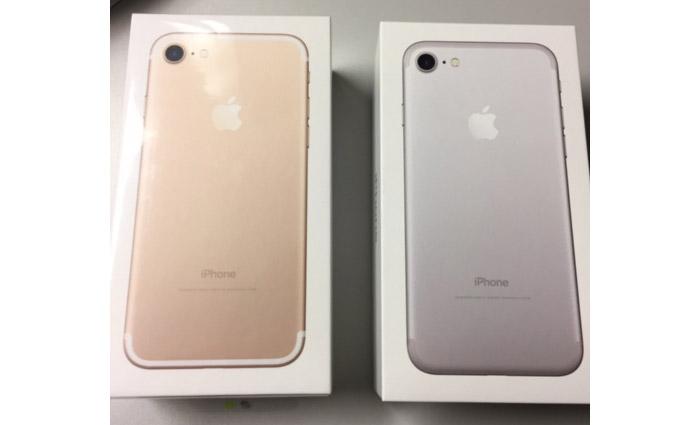 Iphone 7 Gold Silber Bestellung