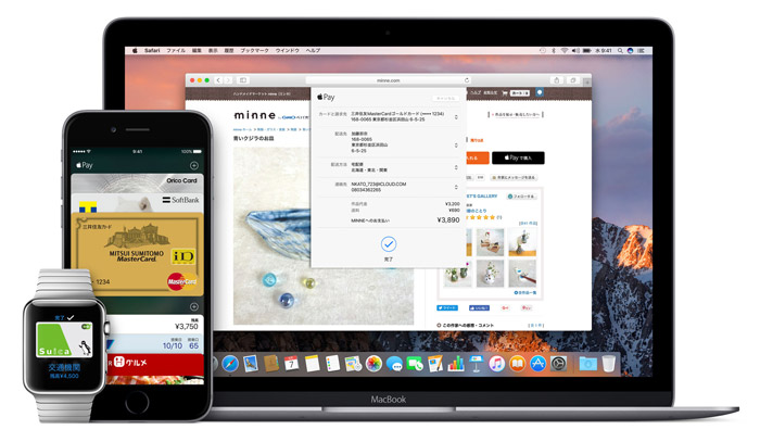 Apple Pay Geraete Japan