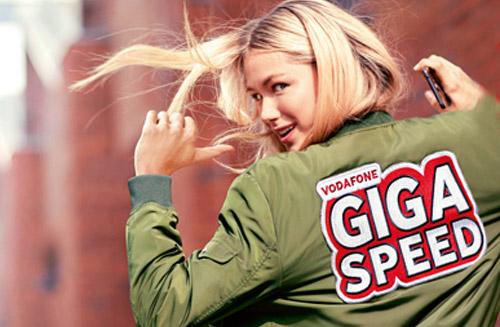 Vodafone Giga Speed