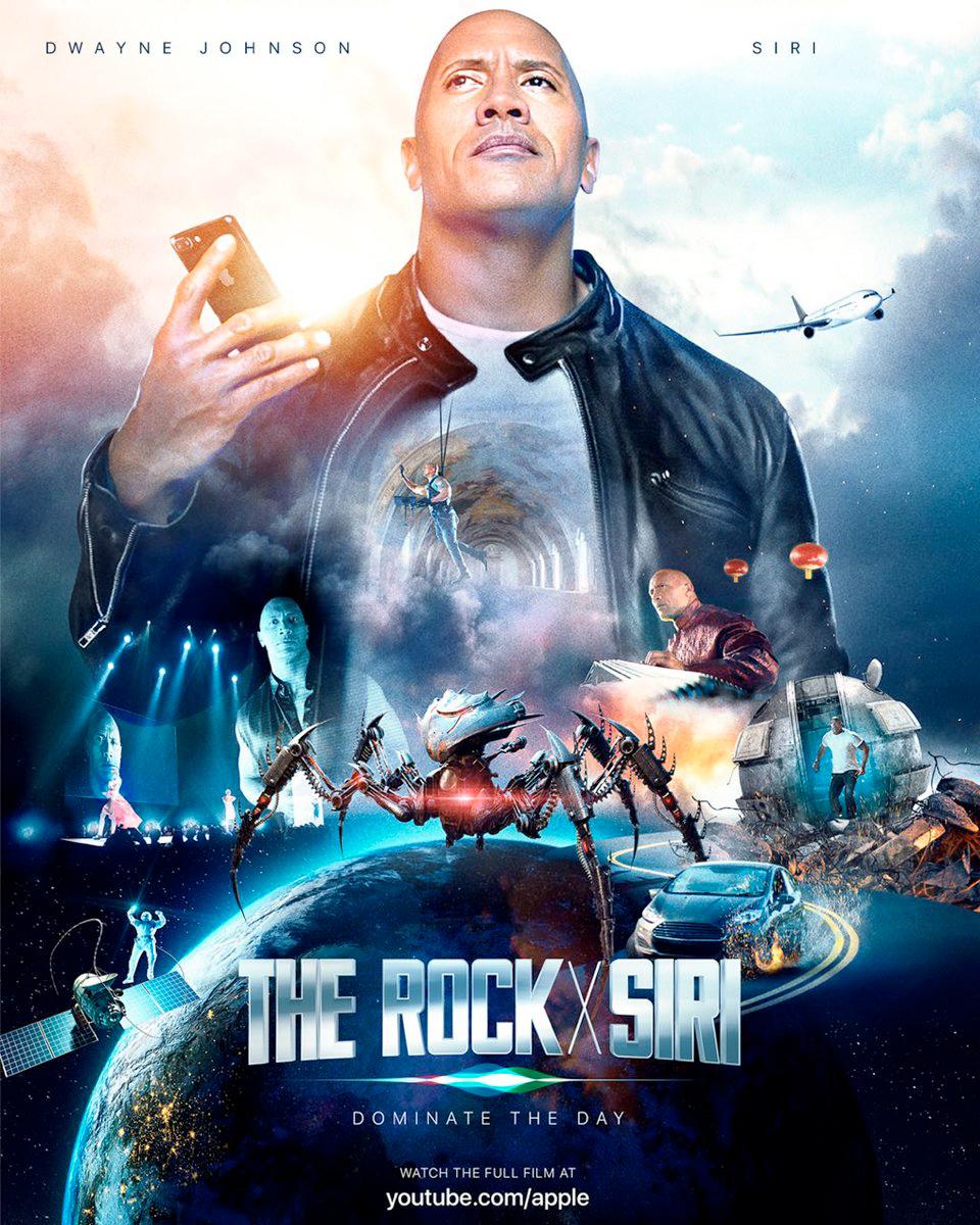 Siri Rock 1000