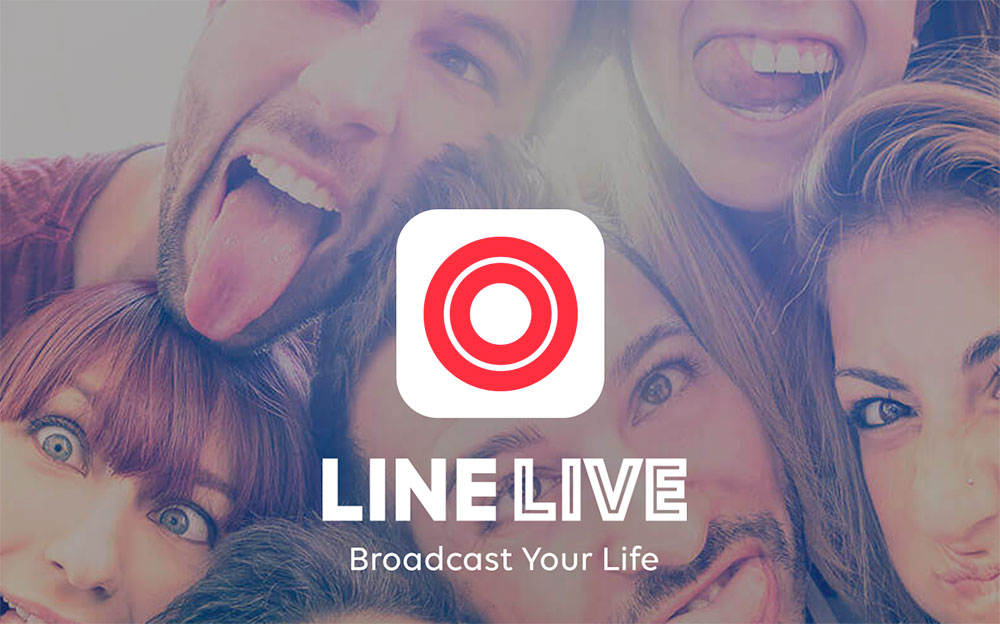line live prosieben und line starten neue live streaming app iphone. Black Bedroom Furniture Sets. Home Design Ideas