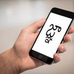Telugu Iphone
