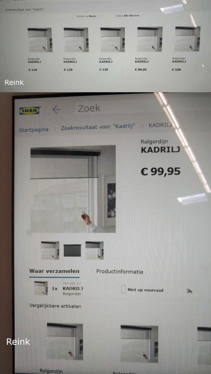 Rollo Ikea
