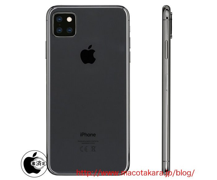 Iphone Dreifach Kamera