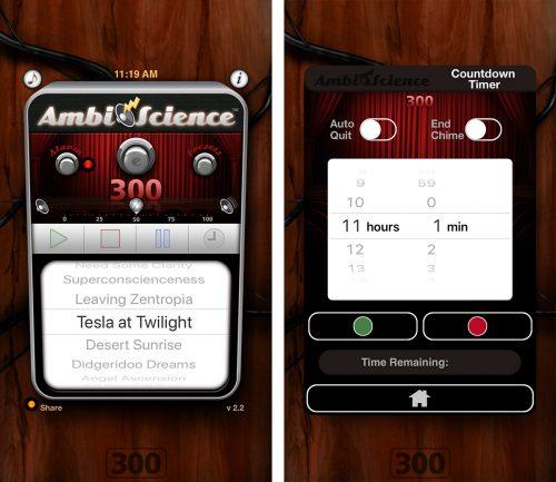 Ambient Sound App Iphone